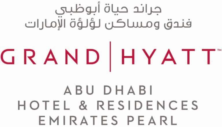 Grand Hyatt Abu Dhabi Hotel and Residences Emirates Pearl
